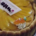 にんじんムース黄桃のせ