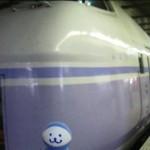列車の旅です