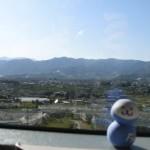山々が見えてきました!