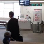 帯広空港から出発です