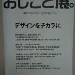 P3080103 のコピー