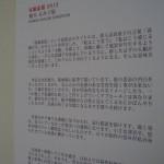 PA050010 のコピー