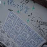 PC190078 のコピー