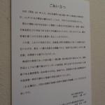 PC110001 のコピー