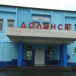 ドーリンスクの駅