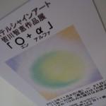 PB040069 のコピー