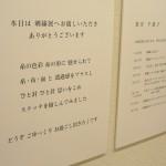 P6180036 のコピー